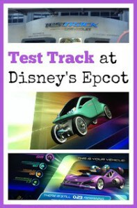 Test Track at Disney's Epcot