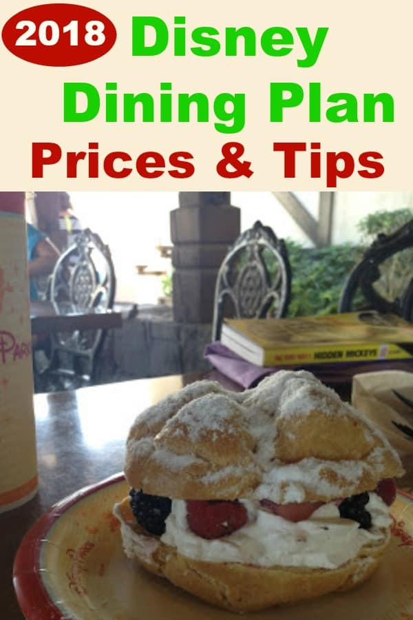 2018 Disney Dining Plan Tips and Tricks