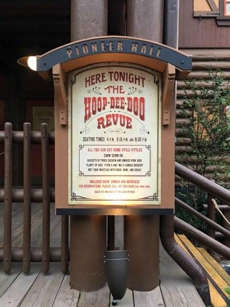Hoop de Doo Revue at Disney World