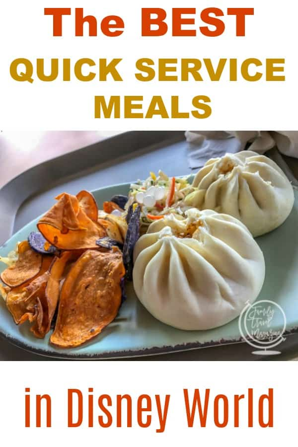 Best quick service meals in Disney World