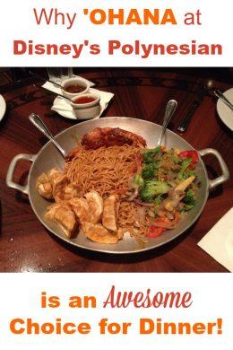 Ohana Restaurant Dinner Review