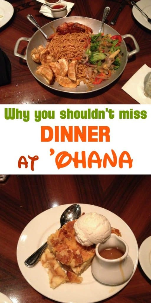 Some may argue that Ohana is both the best restaurant at Polynesian Resort AND has the best bread pudding at Disney World. In this review, I answer questions like: What is the best time to eat dinner at Ohana? How is Ohana vs Kona Cafe? How long is Ohana dinner? Does Ohana have characters at dinner? and more!