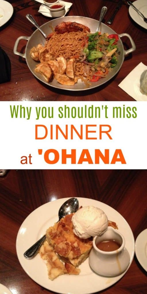 Why you shouldn't miss dinner at ohana