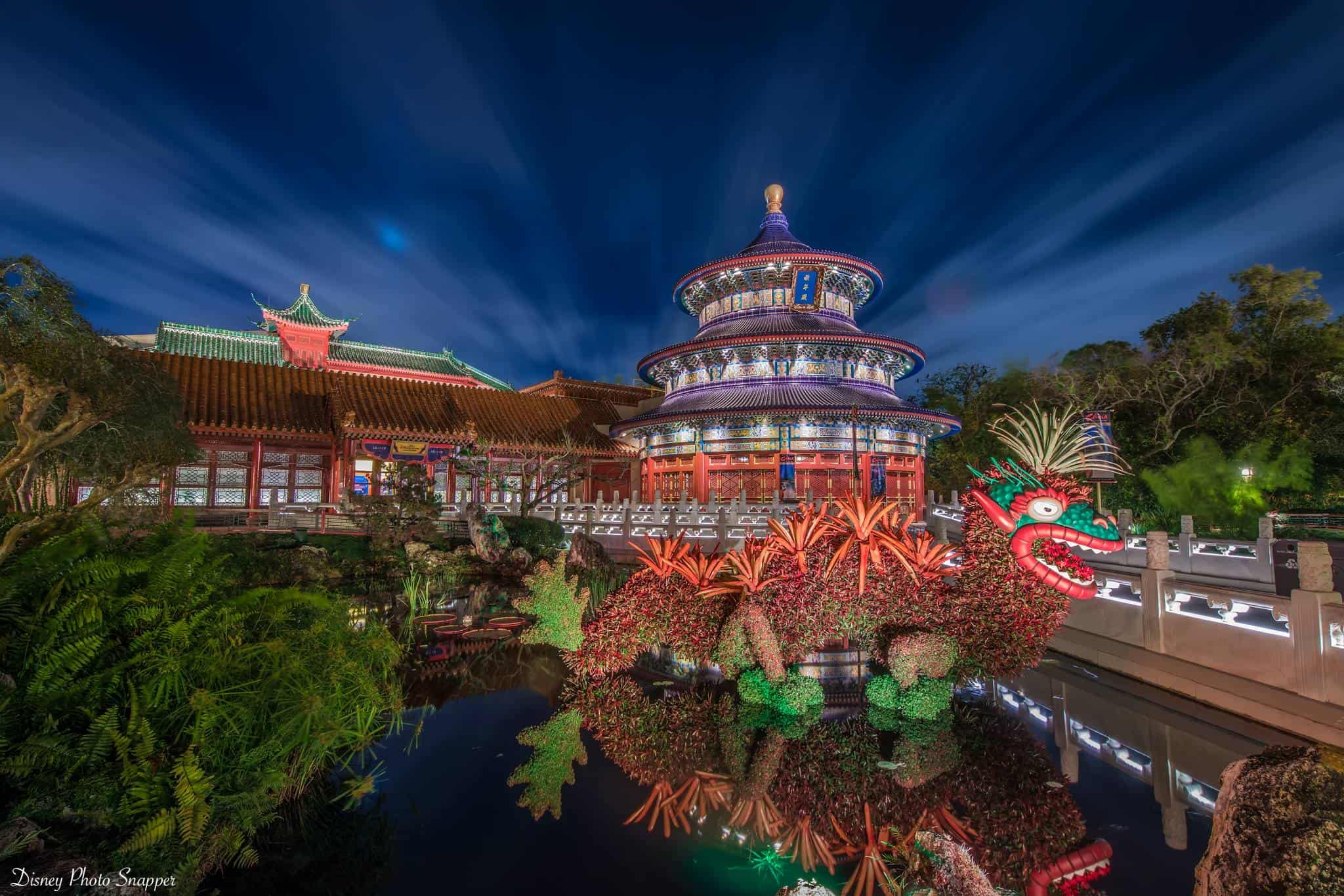 China Pavillion in Disney's Epcot