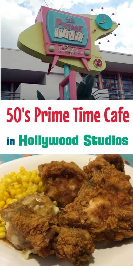 50s Prime Time Cafe in Hollywood Studios