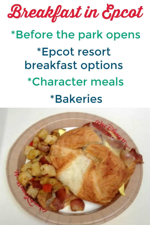 Best breakfast in Epcot