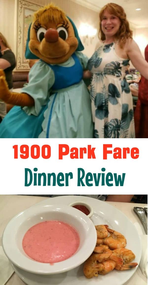 Dinner review of 1900 Park Fare buffet in Disney's Grand Floridian