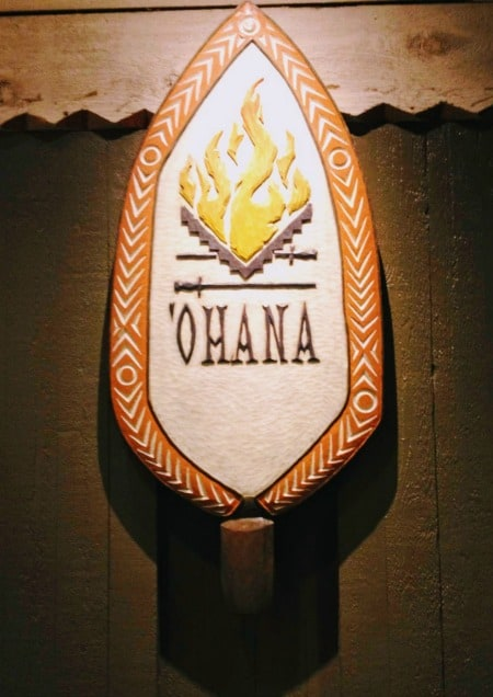 ohana restaurant in disney world